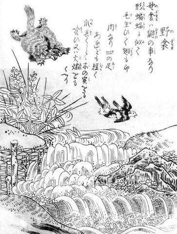 File:SekienNobusuma.jpg