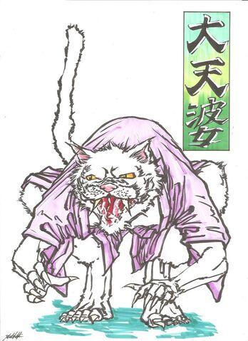 File:Daitenbaba by shotakotake-d72k235.jpg
