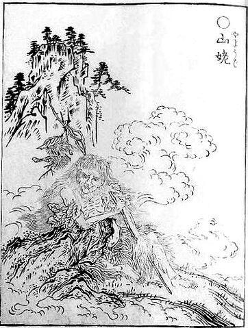 File:Yamauba-sekien.jpg