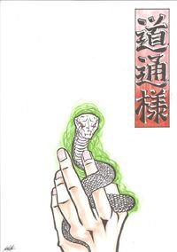 Doutsuu sama by shotakotake-d7x4sf1