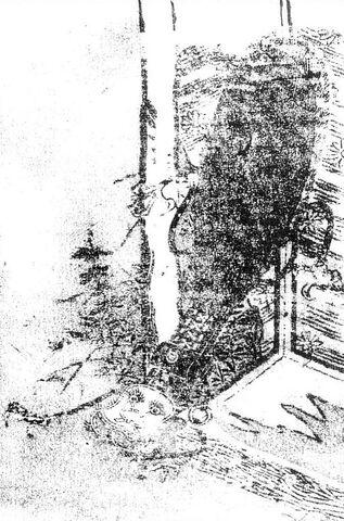 File:SekienFuru-utsubo.jpg