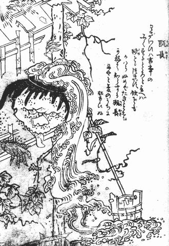 File:SekienKameosa.jpg