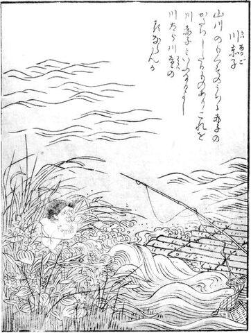 File:SekienKawa-akago.jpg
