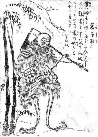 File:SekienMinowaraji.jpg