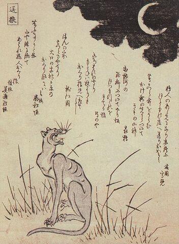 File:Masasumi Okuri-okami.jpg