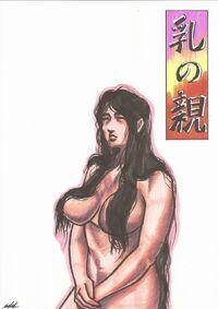 Chiinooya by shotakotake-d76fy6e