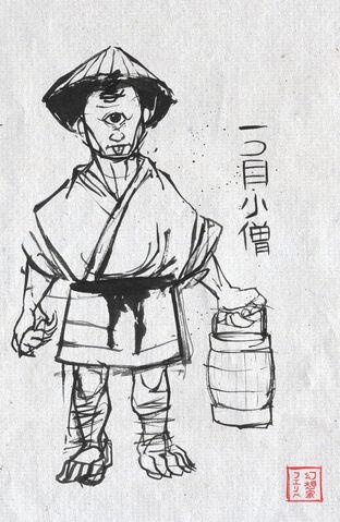 File:Hitotsume Kozo.jpg