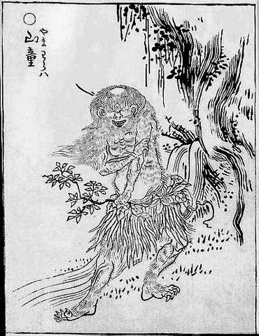 File:Yamawaro-sekien.jpg