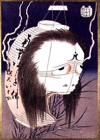 File:Shunkosai Hokuei Obake.jpg