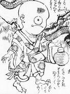 Hitotsume-kozo