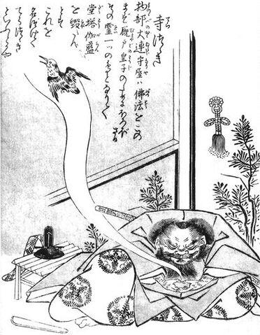 File:SekienTeratsutsuki.jpg