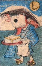 File:Obake Karuta 4-06.jpg