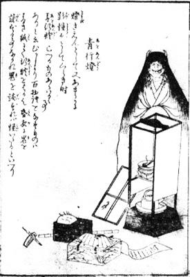 File:SekienAoando.jpg