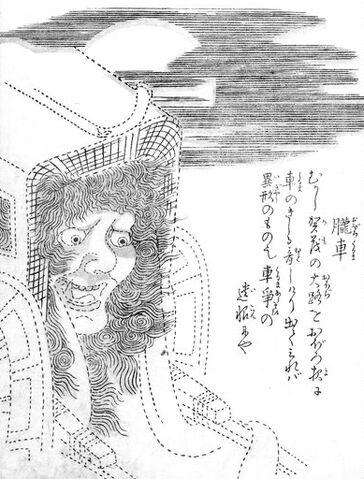 File:SekienOboro-guruma.jpg