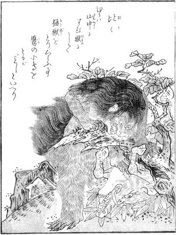 File:SekienHihi.jpg