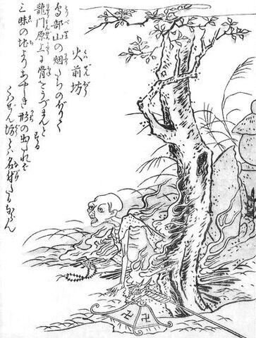 File:SekienKazenbo.jpg