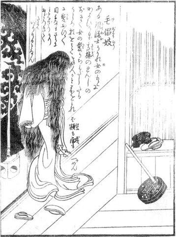 File:SekienKejoro.jpg