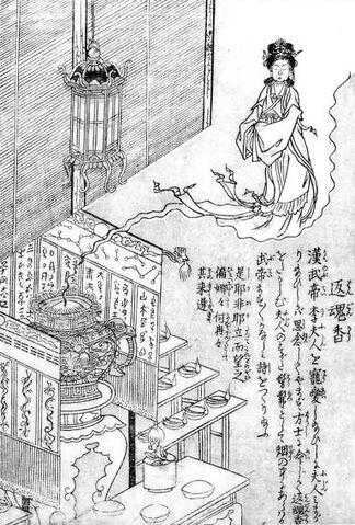 File:SekienHangonko.jpg