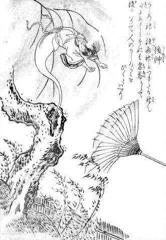 File:SekienUshiro-gami.jpg