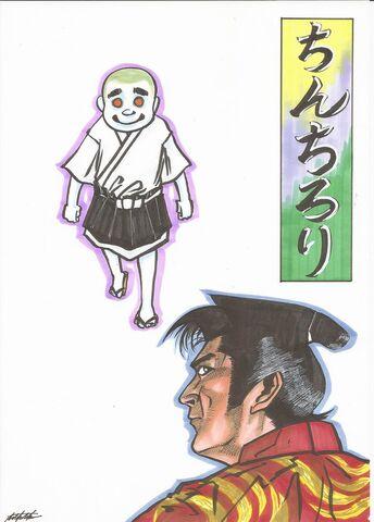 File:Chinchirori by shotakotake-d799d9g.jpg