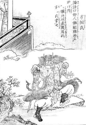 File:SekienHososhi.jpg