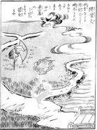 SekienChochinbi