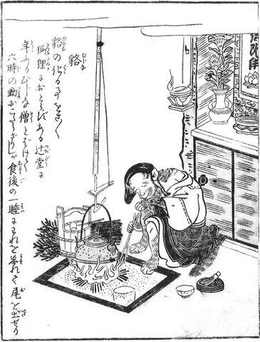 File:SekienMujina.jpg