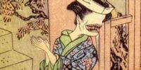 Ohaguro-Bettari