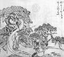 Gazu Hyakki Yagyō