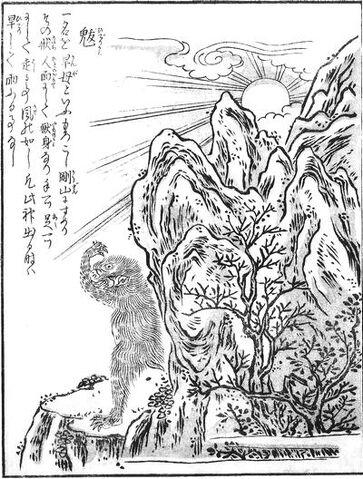 File:SekienHiderigami.jpg