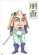 Dounotsura by shotakotake-d7y1mn5