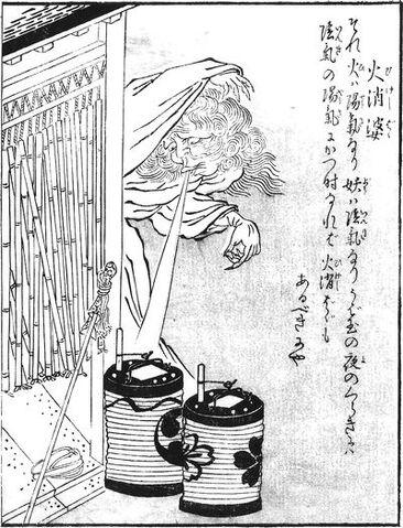 File:SekienHikeshibaba.jpg