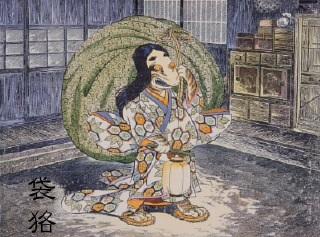 File:Fukuro-mujina.jpg