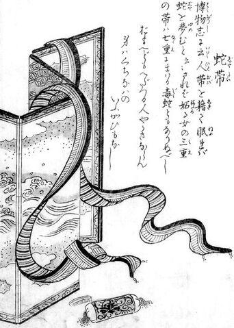 File:SekienJatai.jpg