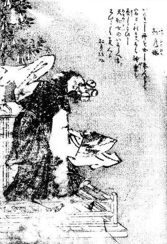 File:SekienSuzuhiko-hime.jpg