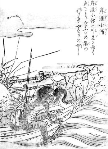 File:SekienGangi-kozo.jpg