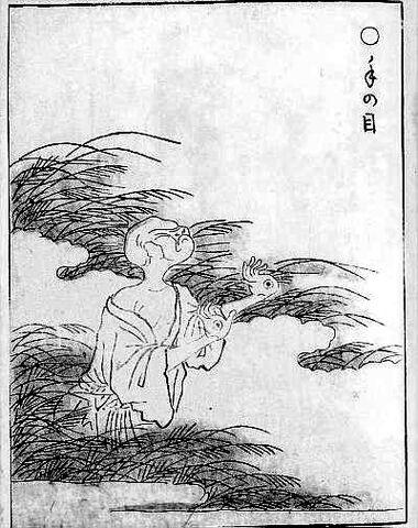 File:Tenome-sekien.jpg