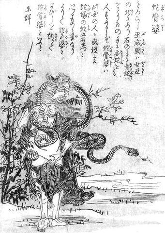 File:Sekien-jakotsu-baba.jpg