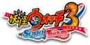 Yo-kai Watch 3 S&T logo