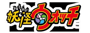 File:Yokai Watch Logo.PNG