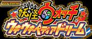 Ukiukipedia Dream