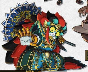 Kabukiroid Shiba En