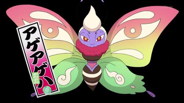 File:Ageageha anime intro.jpg