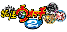 Yo-kai Watch 2 logo