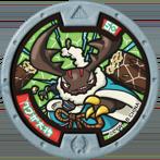 Kuwaga Taisho medal