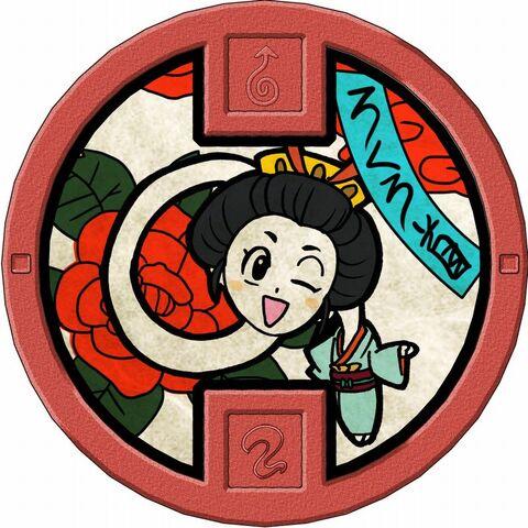File:Rokurokubi Medal.jpg