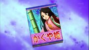 Yo-Kai Folktales Princess Kaguya