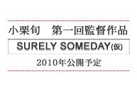 SurelySomeday Banner