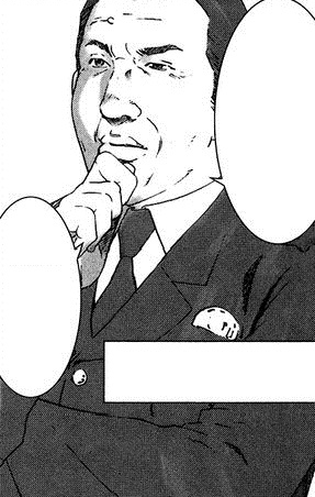 File:Takagi Kotaro.png