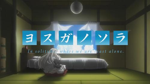 File:Yosuga no Sora1.jpg